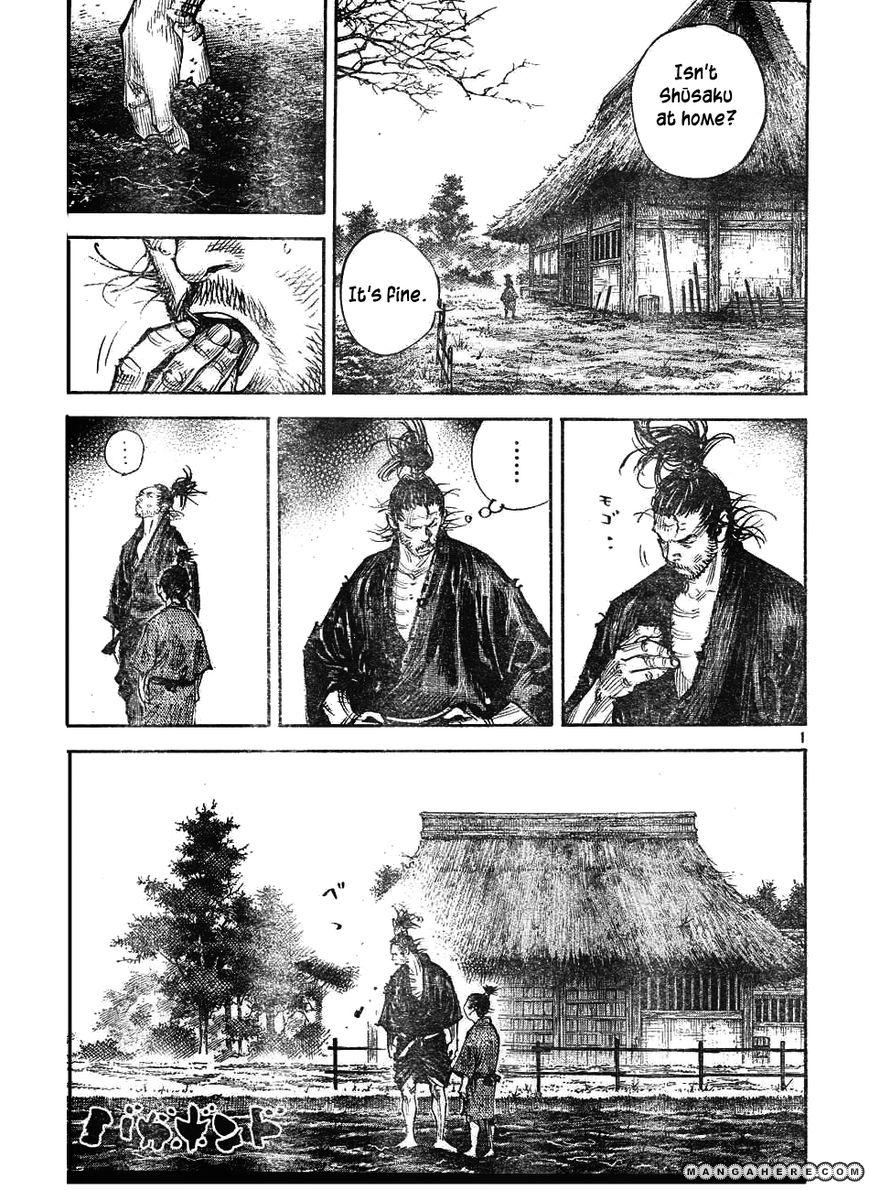 Vagabond 311 Page 1
