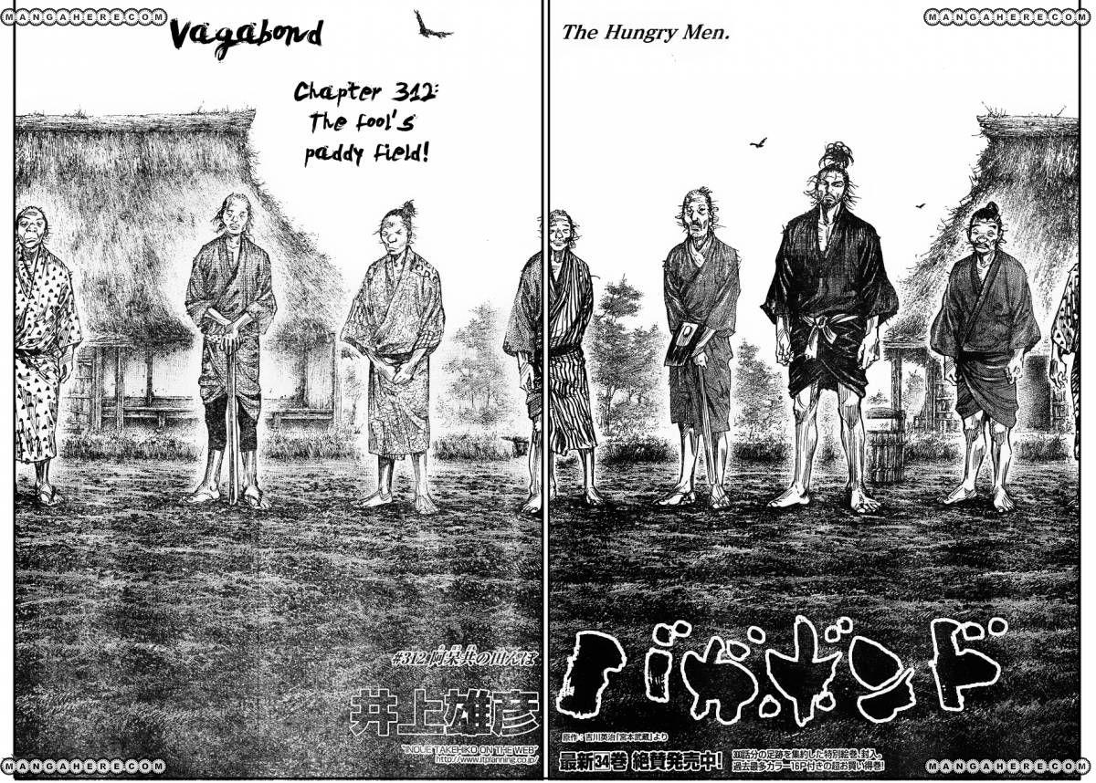 Vagabond 312 Page 2