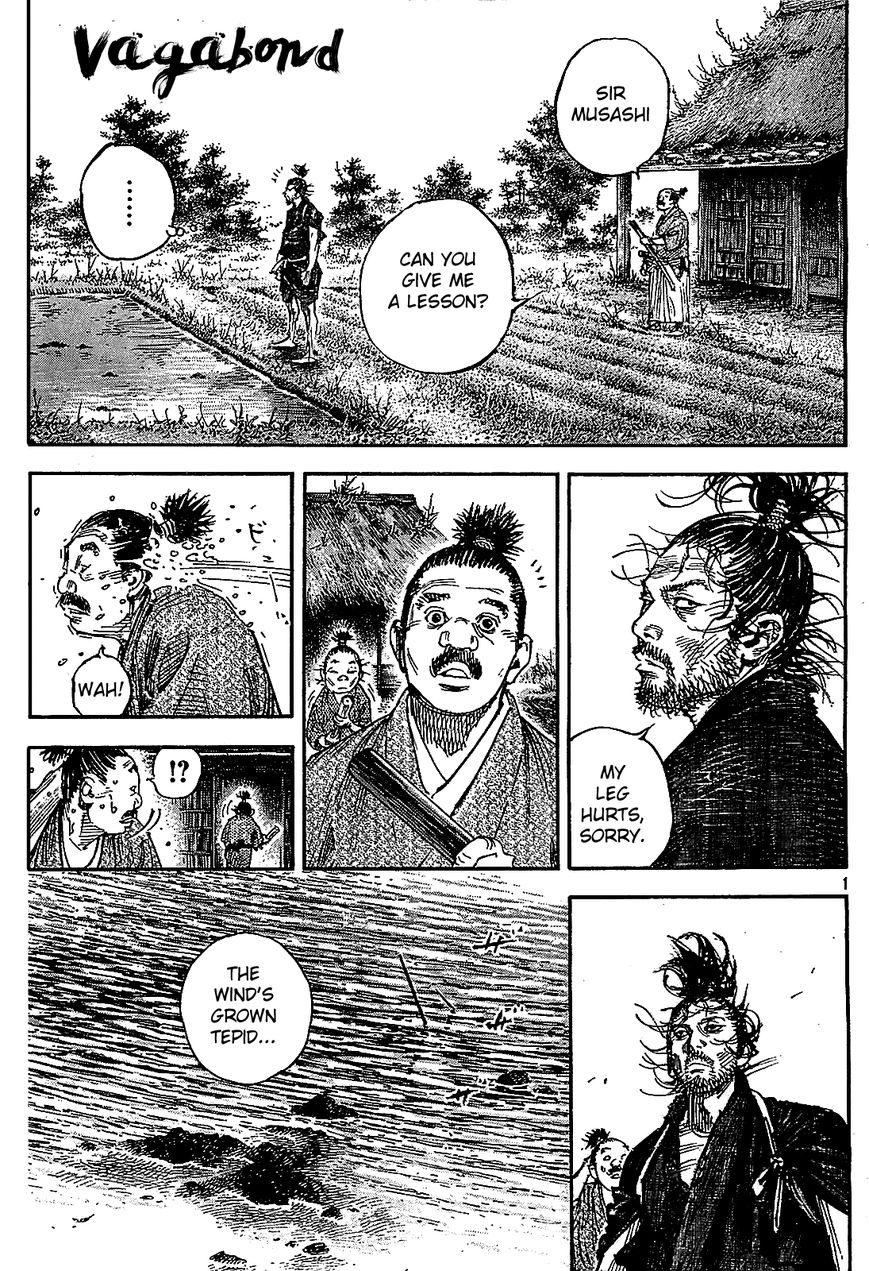 Vagabond 317 Page 1