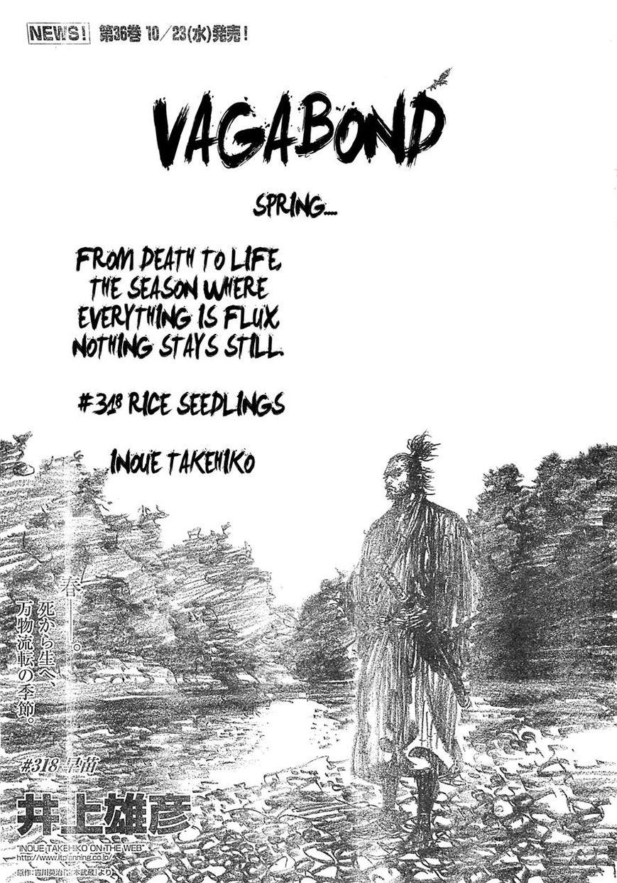 Vagabond 318 Page 1