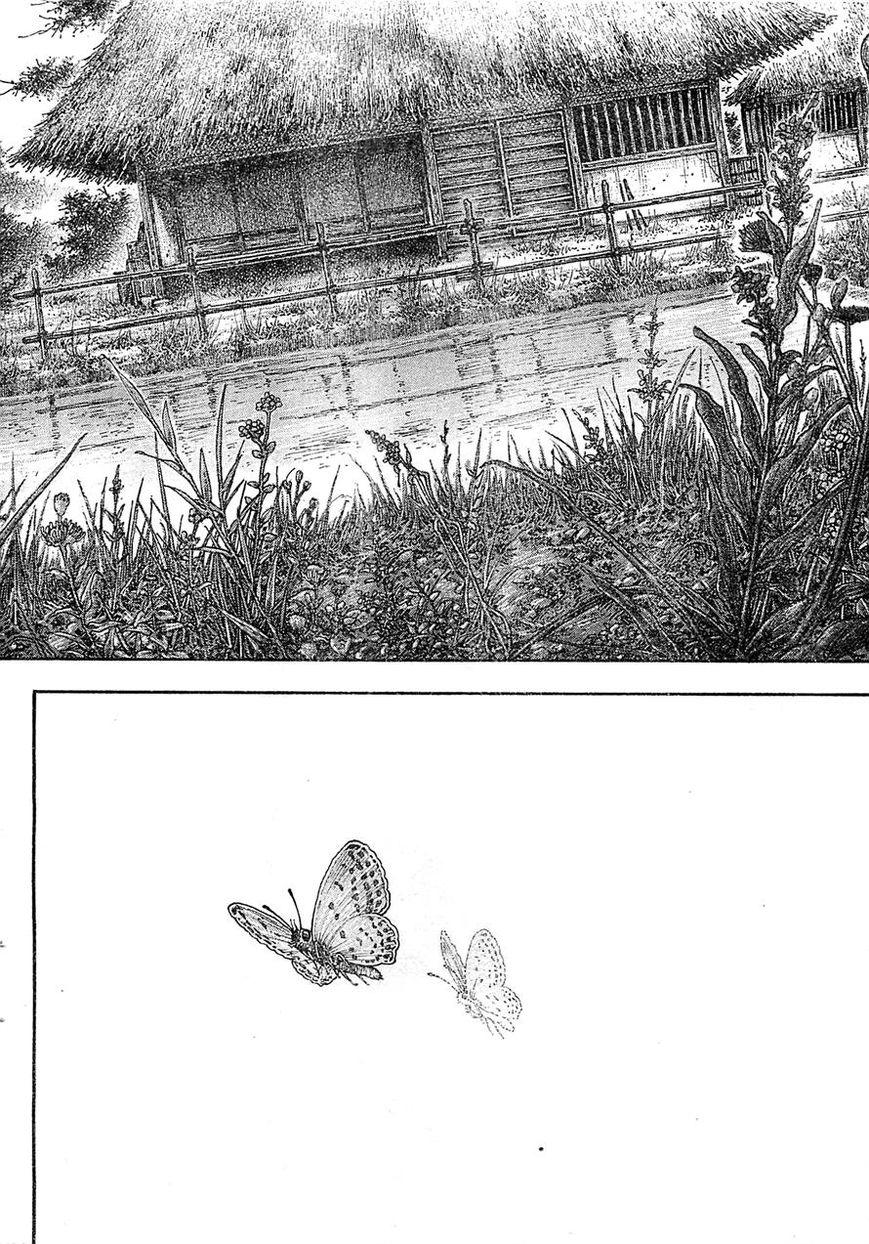 Vagabond 318 Page 2