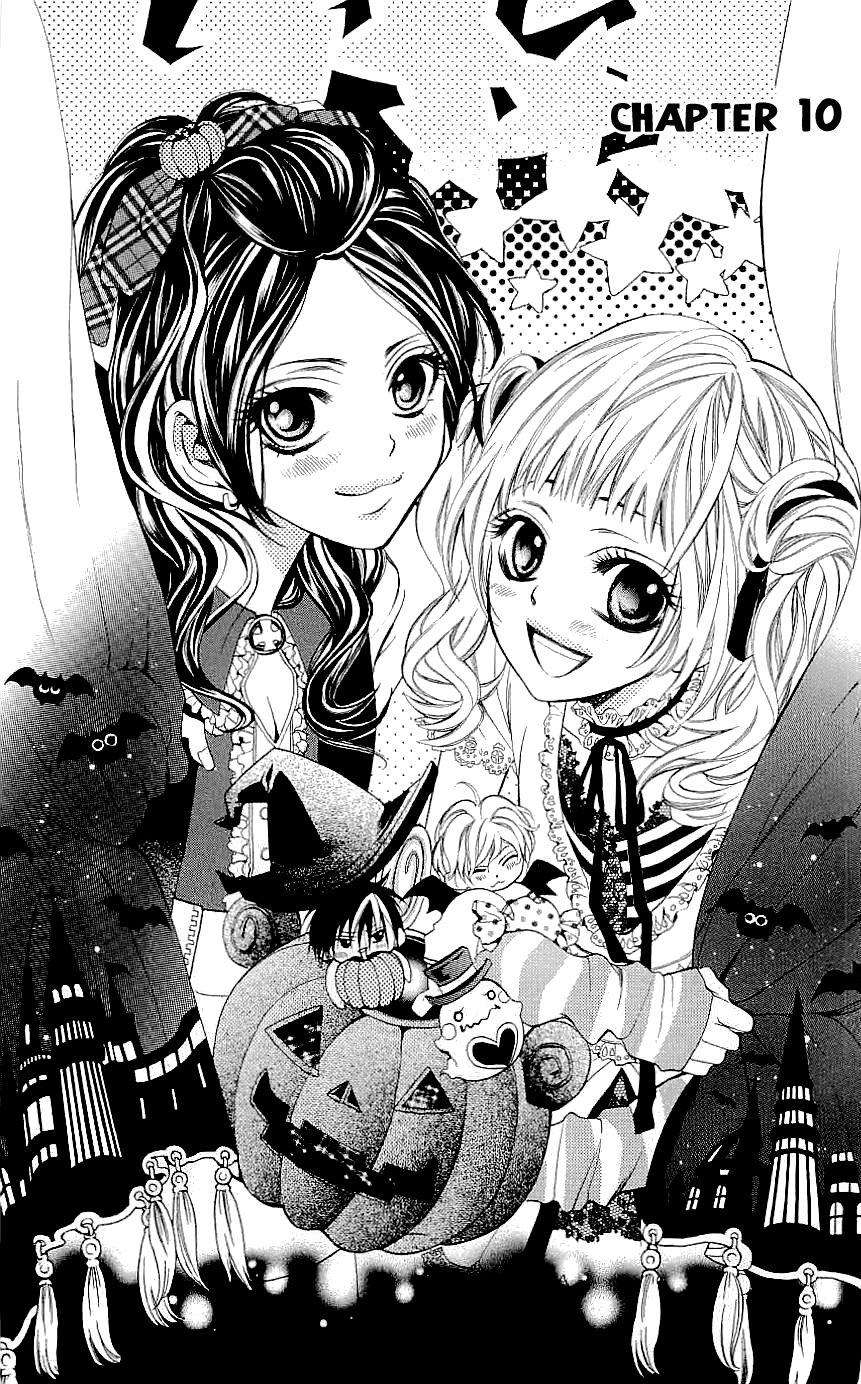 Kikenchitai Danshi - Kedamono Black & White 10 Page 2