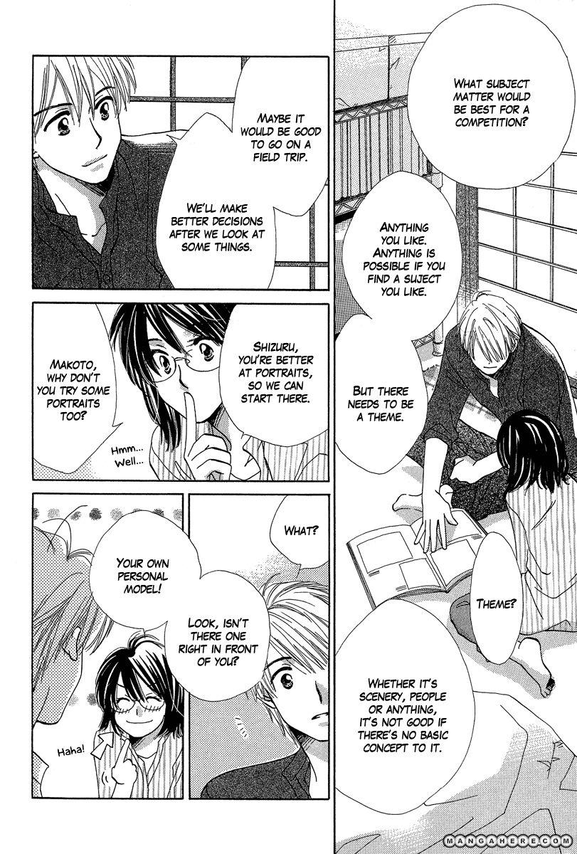Tada, Kimi wo Aishiteru 3 Page 2