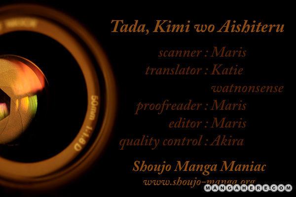 Tada, Kimi wo Aishiteru 4 Page 1