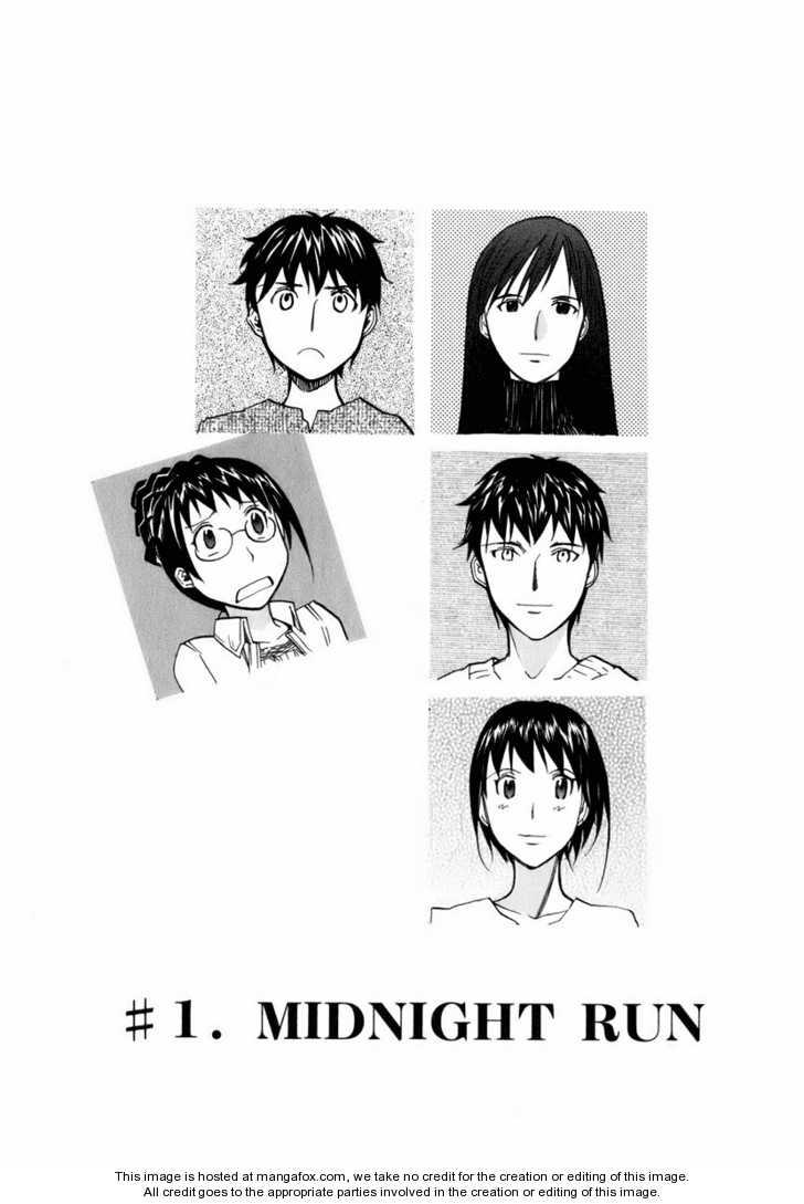 Yume no Atosaki 1 Page 1