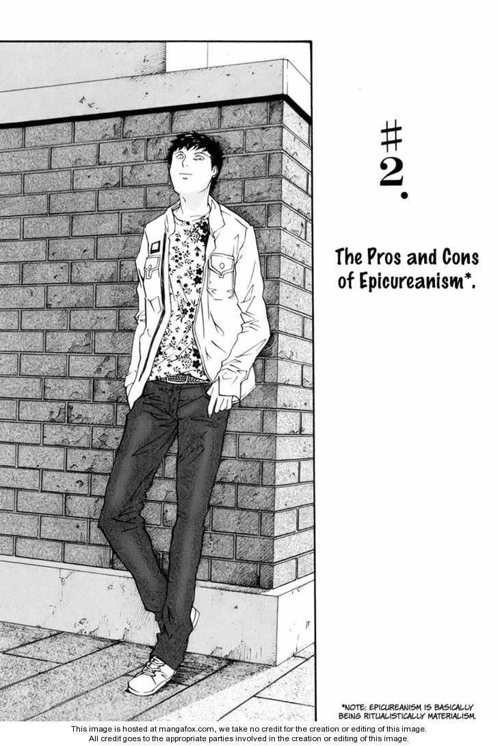 Yume no Atosaki 2 Page 1