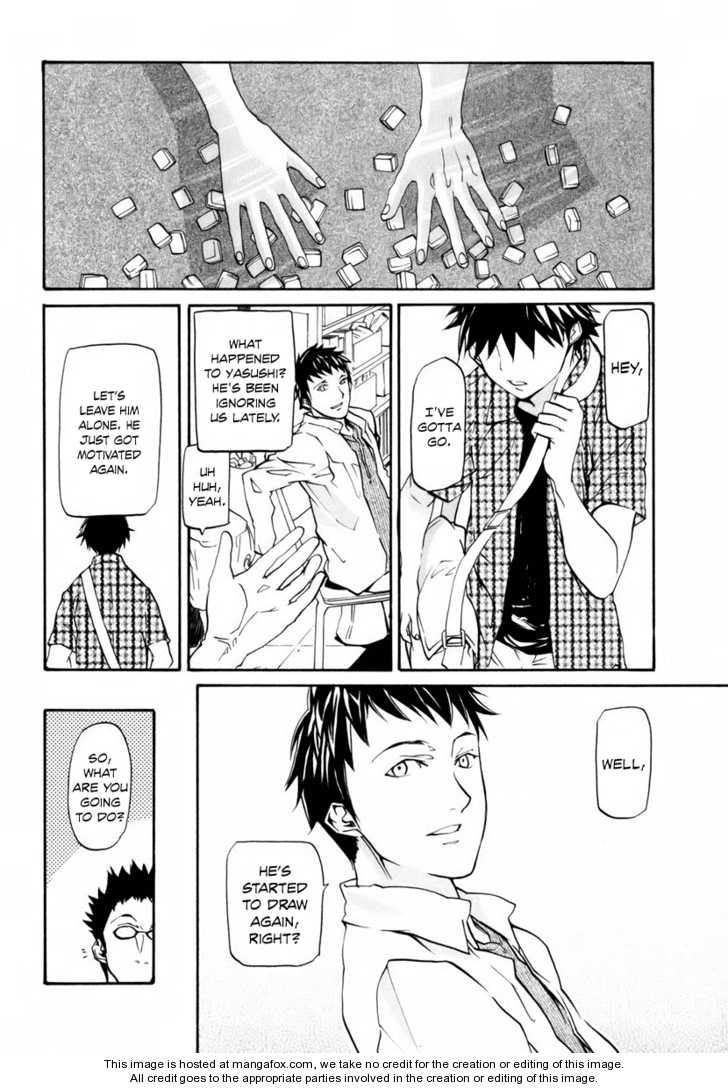 Yume no Atosaki 2 Page 2
