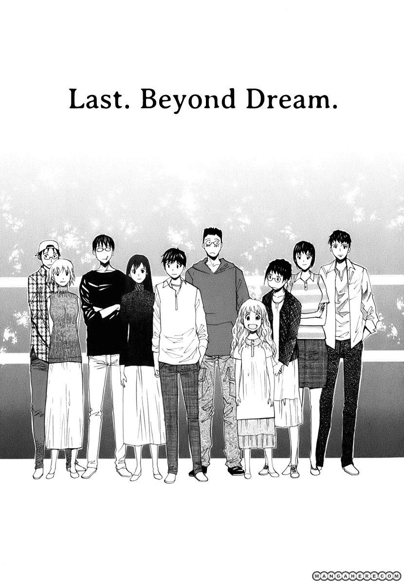 Yume no Atosaki 7 Page 1
