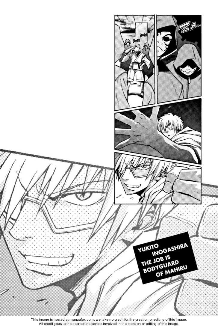 Mahiru no Youjinbou 2 Page 1