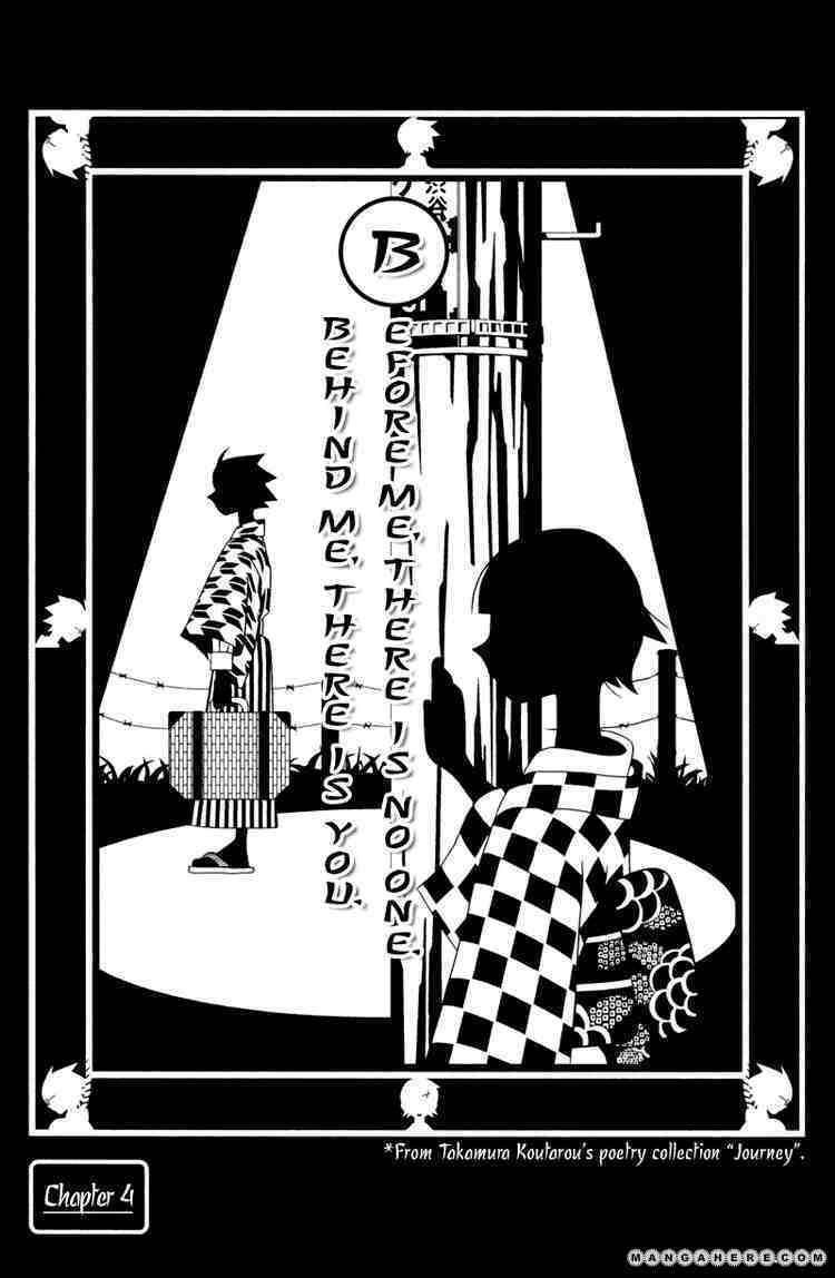Sayonara Zetsubou Sensei 4 Page 1