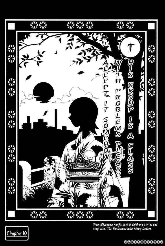 Sayonara Zetsubou Sensei 10 Page 1