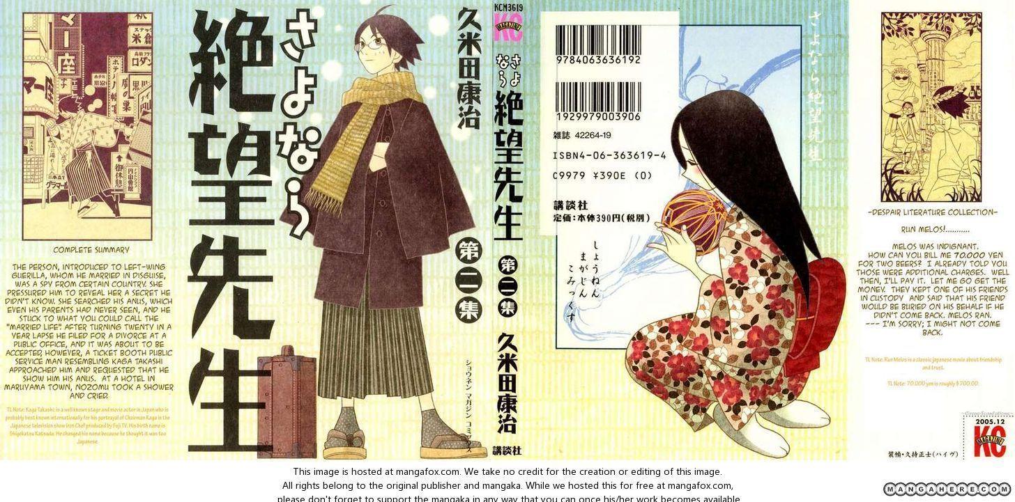 Sayonara Zetsubou Sensei 12 Page 1