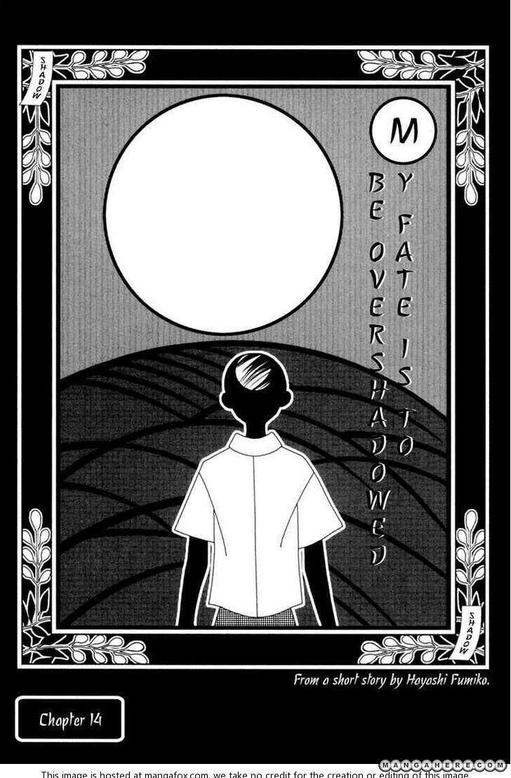 Sayonara Zetsubou Sensei 14 Page 1