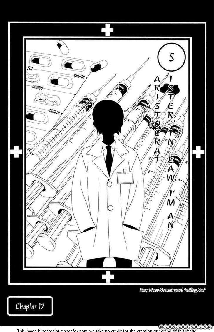 Sayonara Zetsubou Sensei 17 Page 1