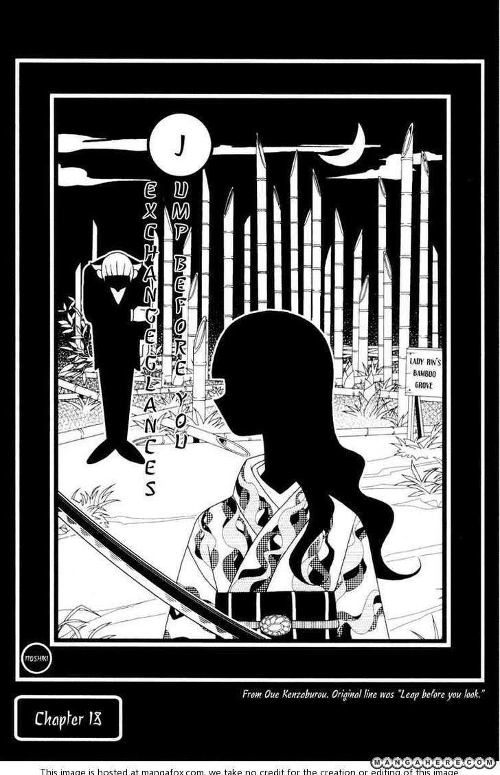 Sayonara Zetsubou Sensei 18 Page 1