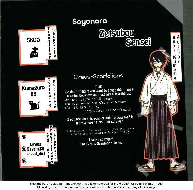Sayonara Zetsubou Sensei 22 Page 1
