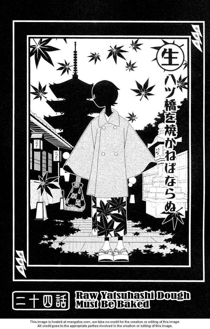 Sayonara Zetsubou Sensei 24 Page 1
