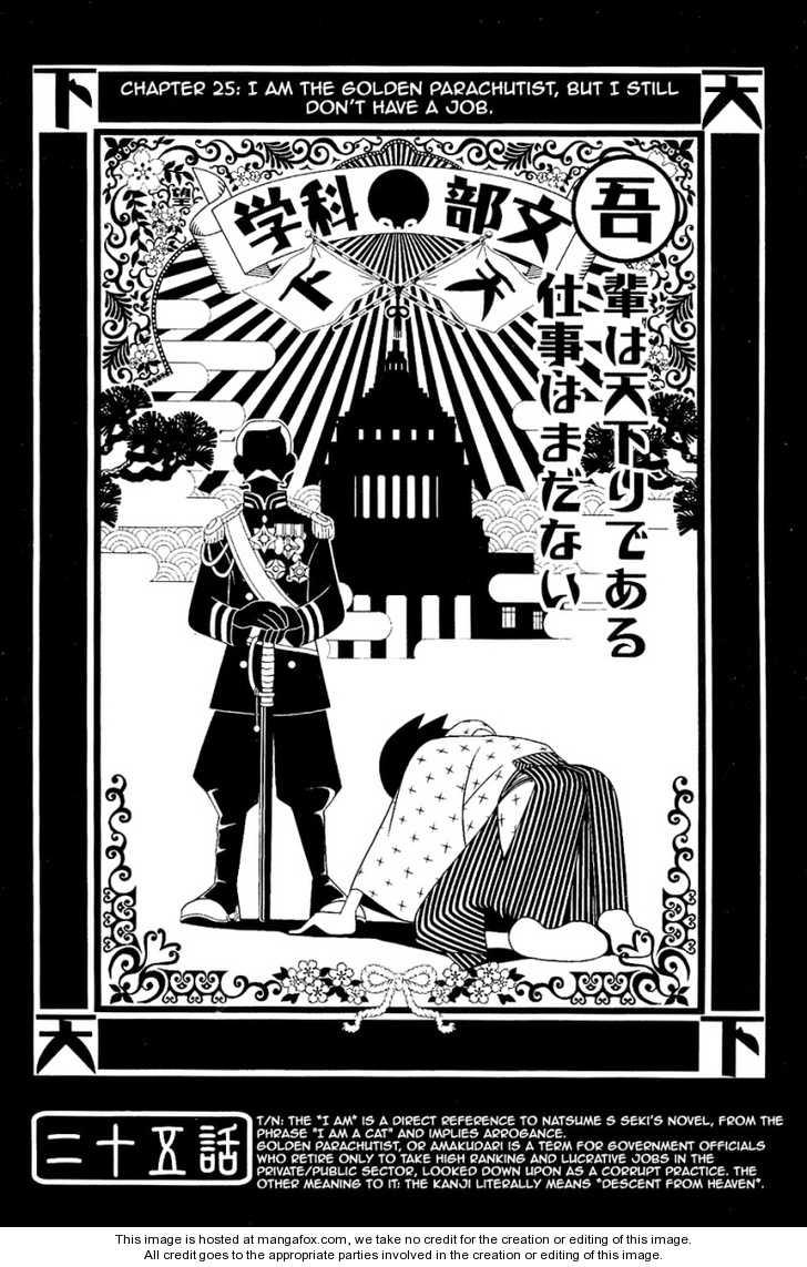 Sayonara Zetsubou Sensei 25 Page 2