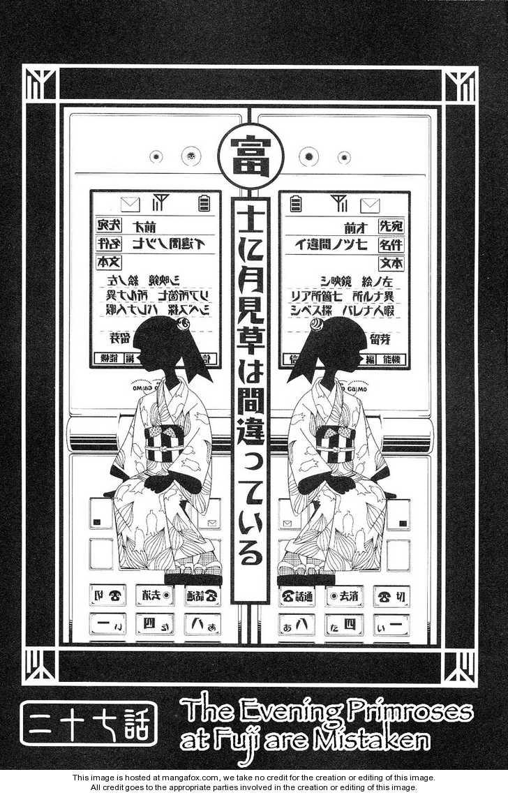 Sayonara Zetsubou Sensei 27 Page 2