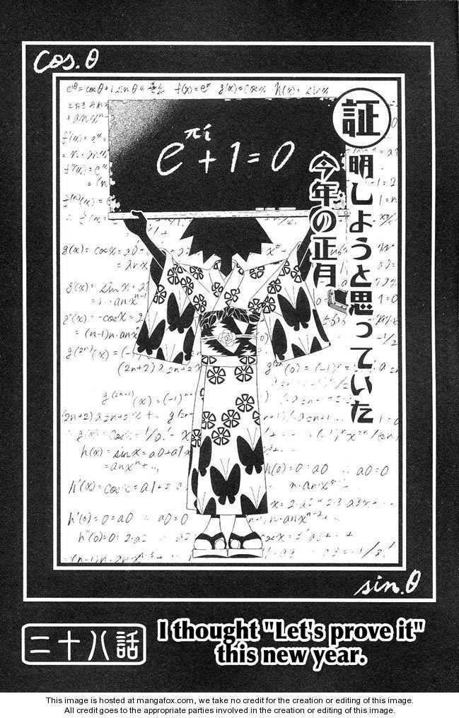 Sayonara Zetsubou Sensei 28 Page 2