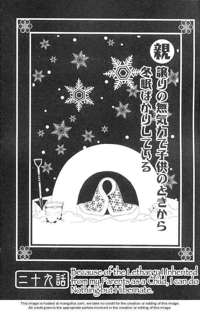 Sayonara Zetsubou Sensei 29 Page 1