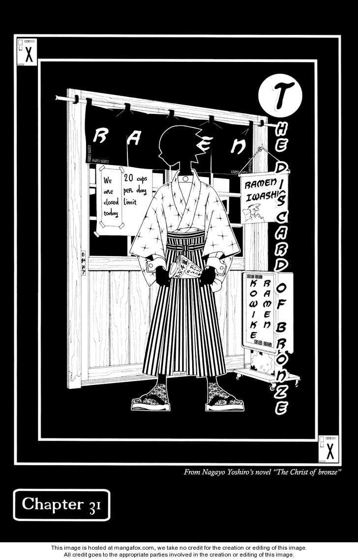 Sayonara Zetsubou Sensei 31 Page 1