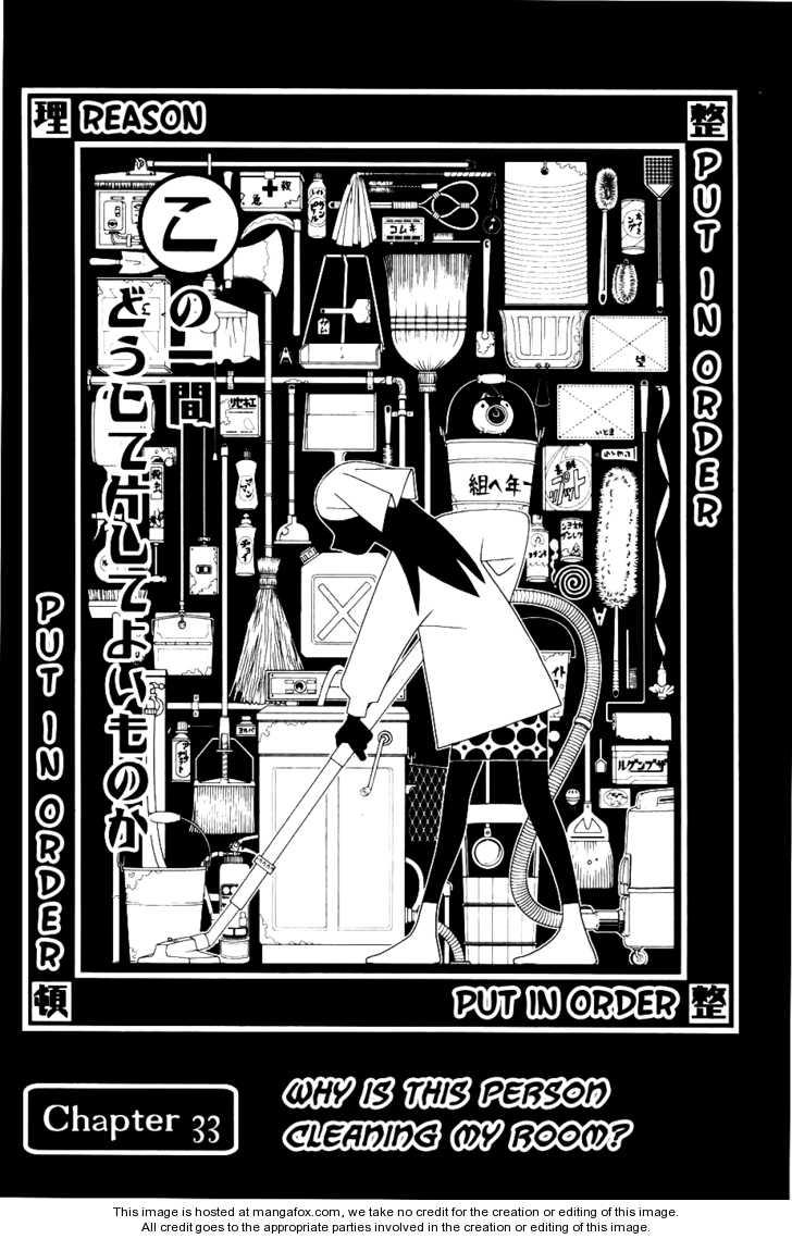 Sayonara Zetsubou Sensei 33 Page 2