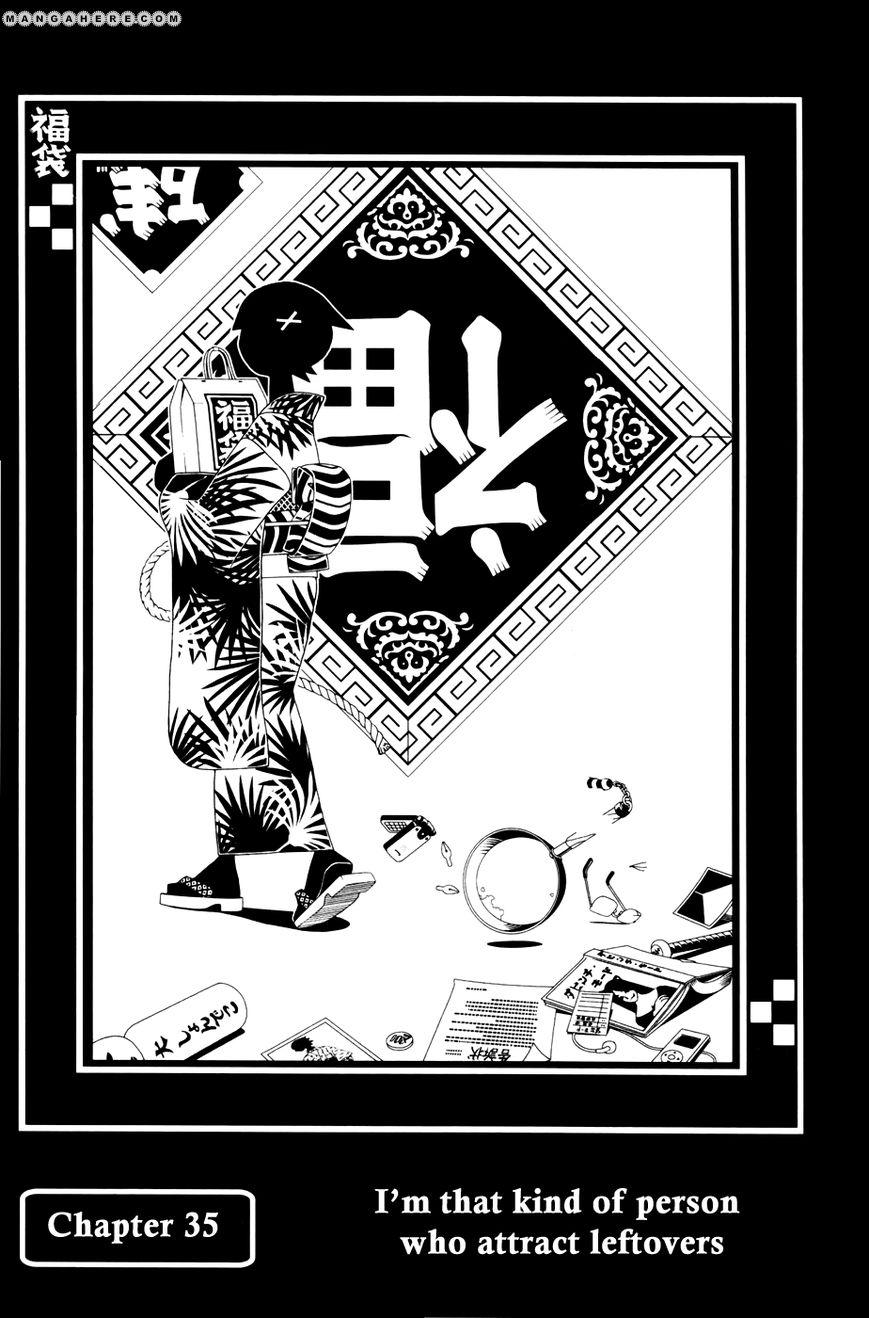 Sayonara Zetsubou Sensei 35 Page 2