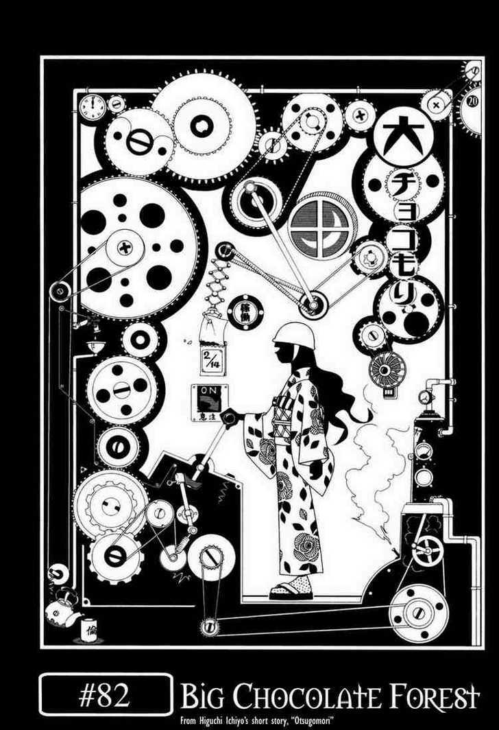 Sayonara Zetsubou Sensei 82 Page 1