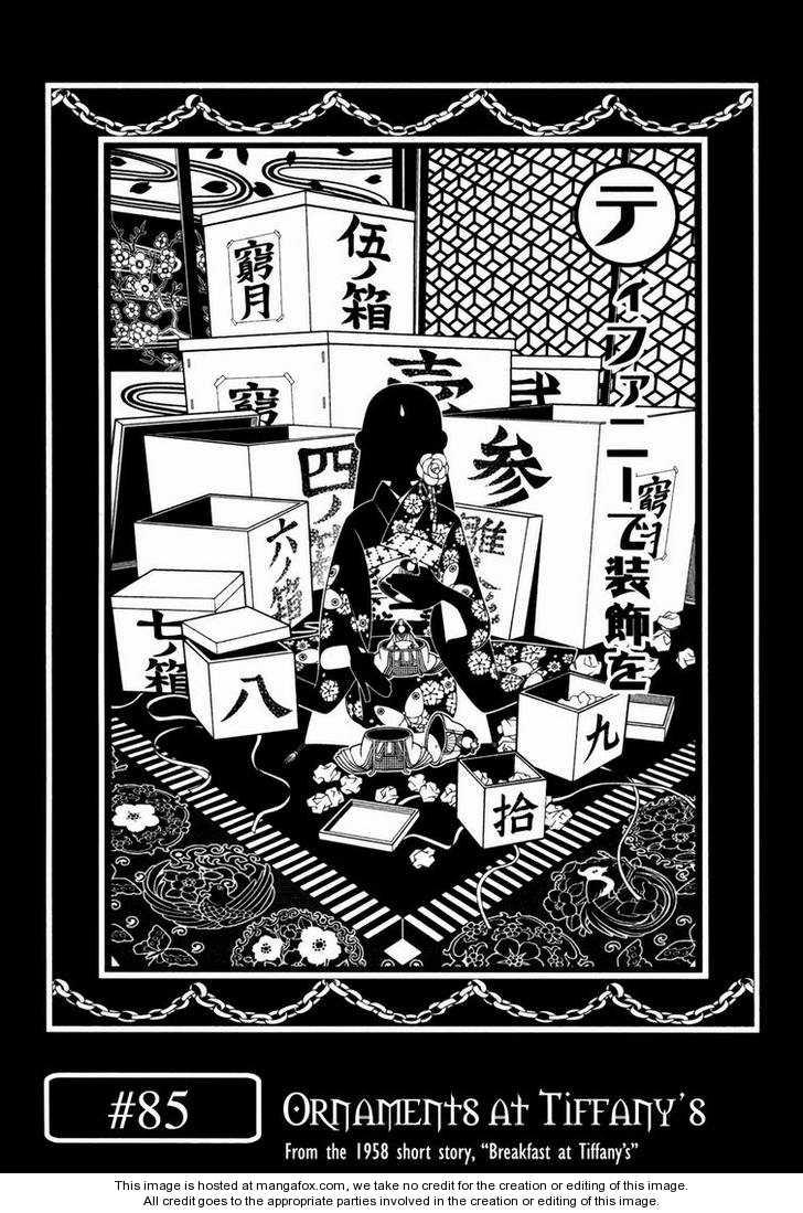 Sayonara Zetsubou Sensei 85 Page 1