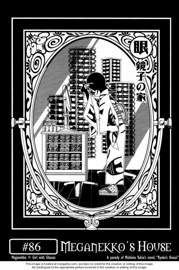 Sayonara Zetsubou Sensei 86 Page 1