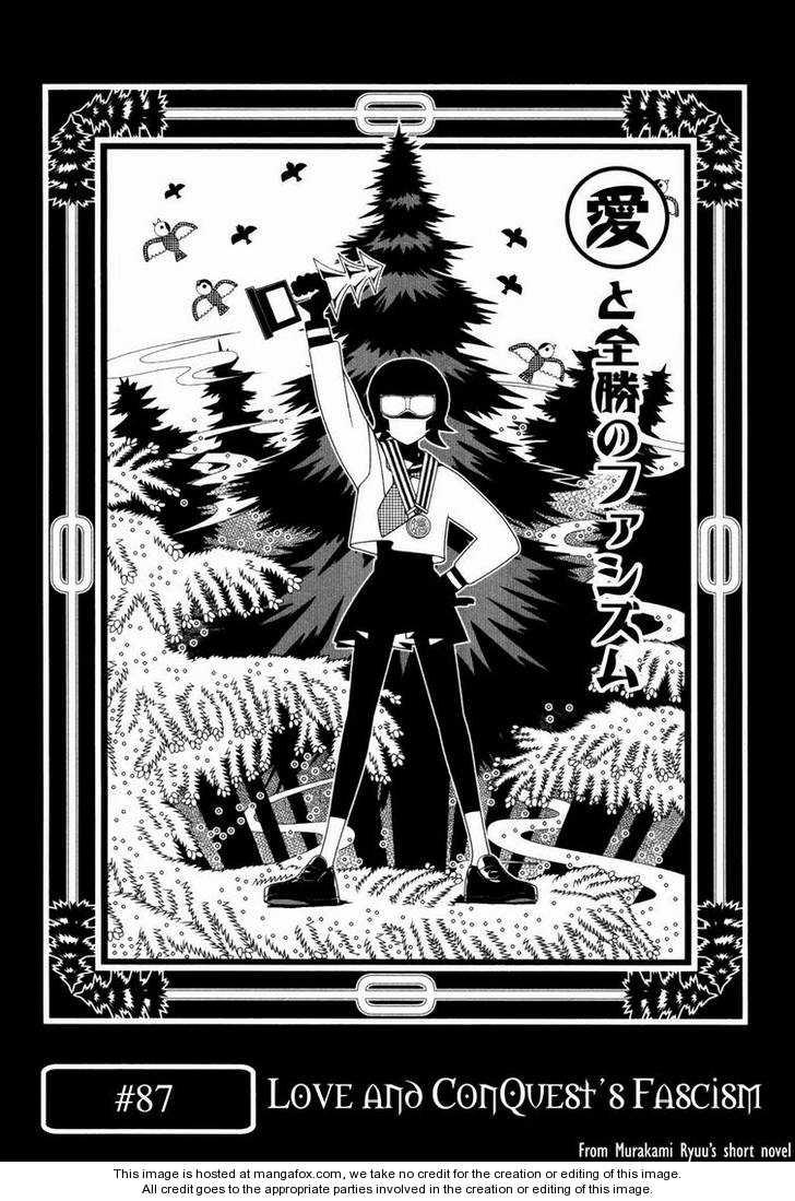 Sayonara Zetsubou Sensei 87 Page 1