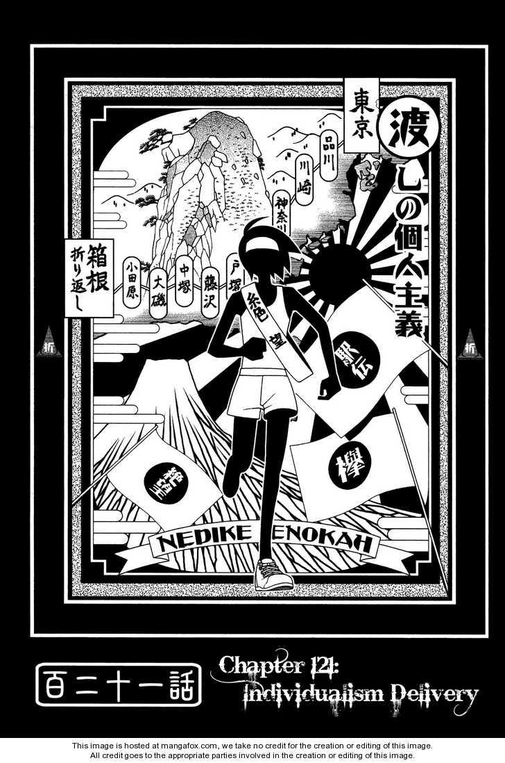 Sayonara Zetsubou Sensei 121 Page 1