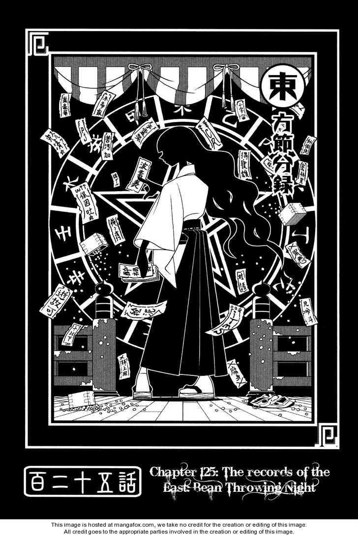 Sayonara Zetsubou Sensei 125 Page 1