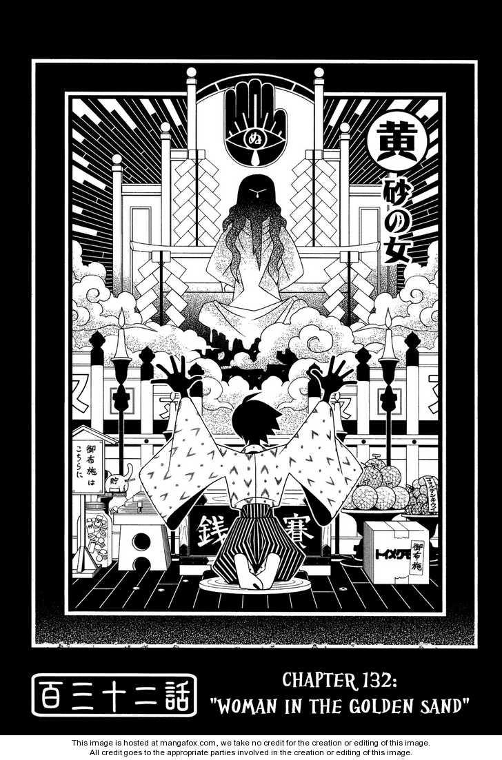 Sayonara Zetsubou Sensei 132 Page 1