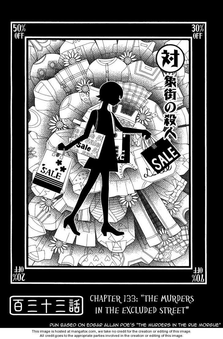 Sayonara Zetsubou Sensei 133 Page 1