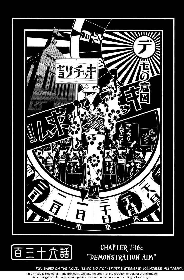 Sayonara Zetsubou Sensei 136 Page 1