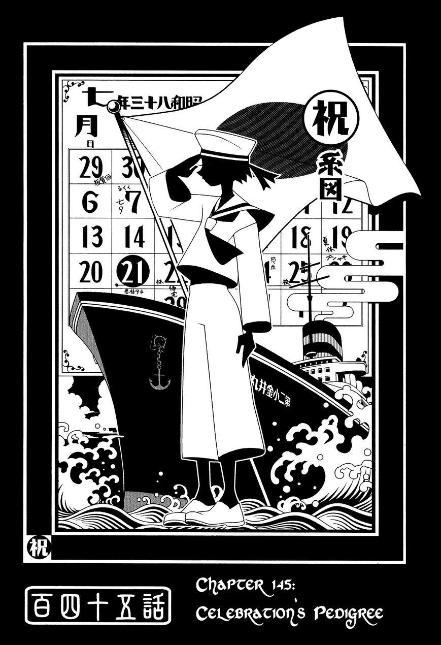 Sayonara Zetsubou Sensei 145 Page 1