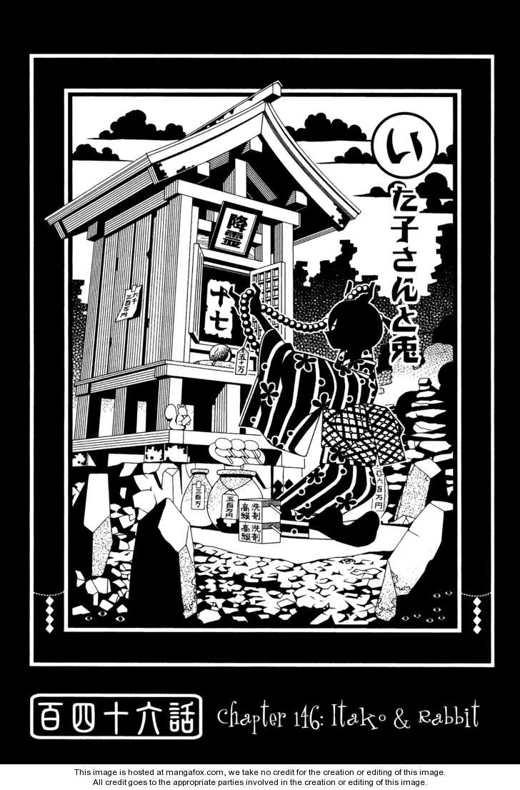 Sayonara Zetsubou Sensei 146 Page 1