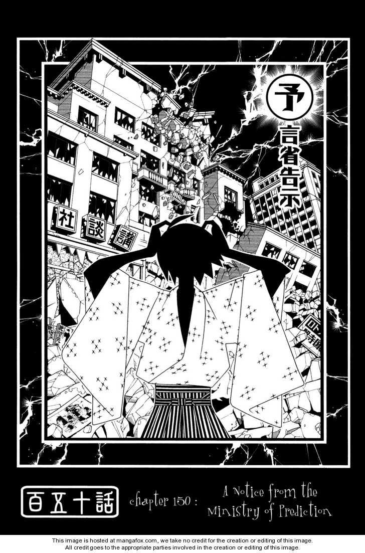 Sayonara Zetsubou Sensei 150 Page 1