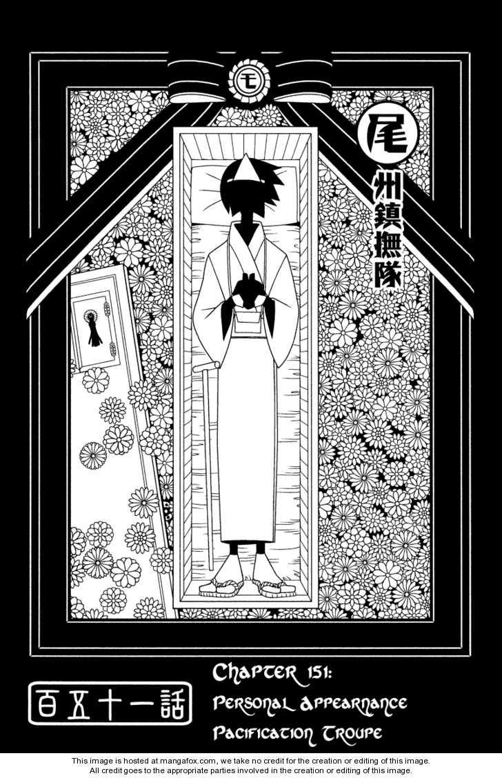 Sayonara Zetsubou Sensei 151 Page 1