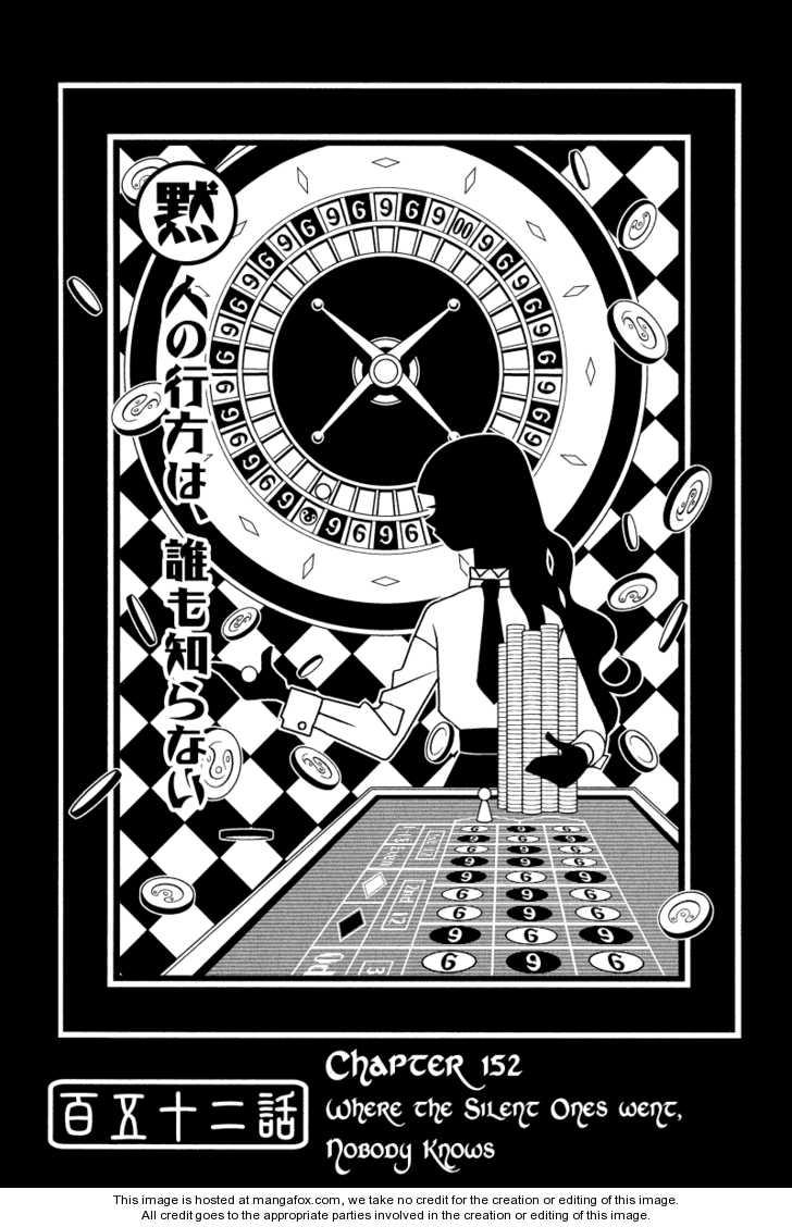 Sayonara Zetsubou Sensei 152 Page 1