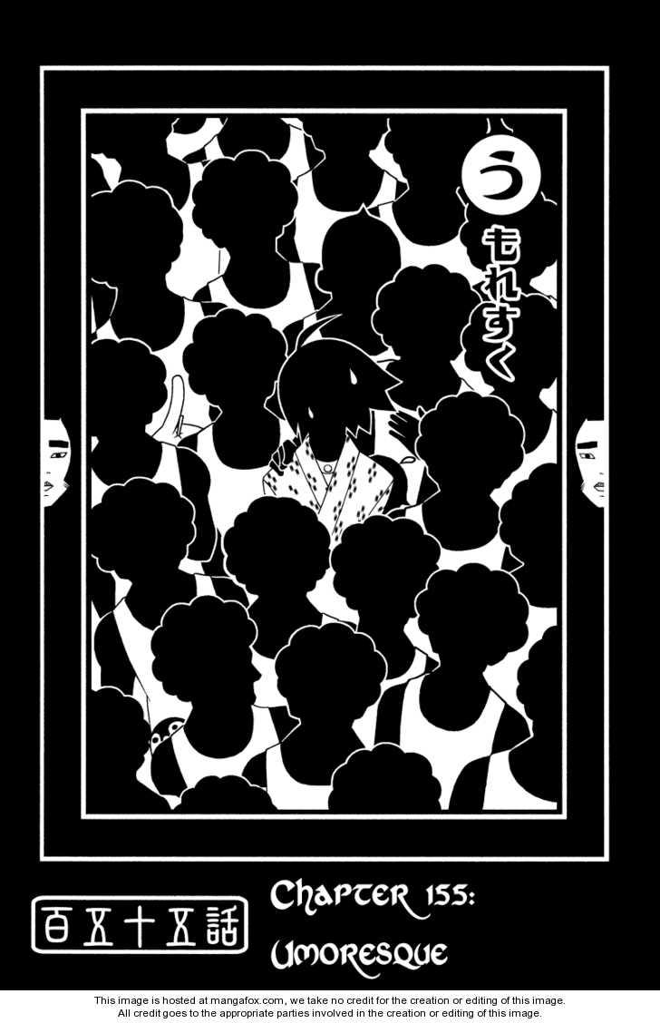 Sayonara Zetsubou Sensei 155 Page 1