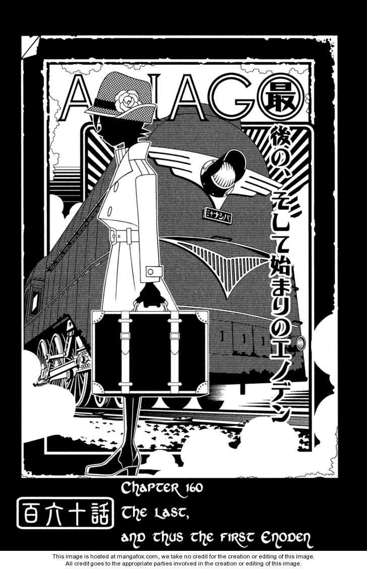 Sayonara Zetsubou Sensei 160 Page 1