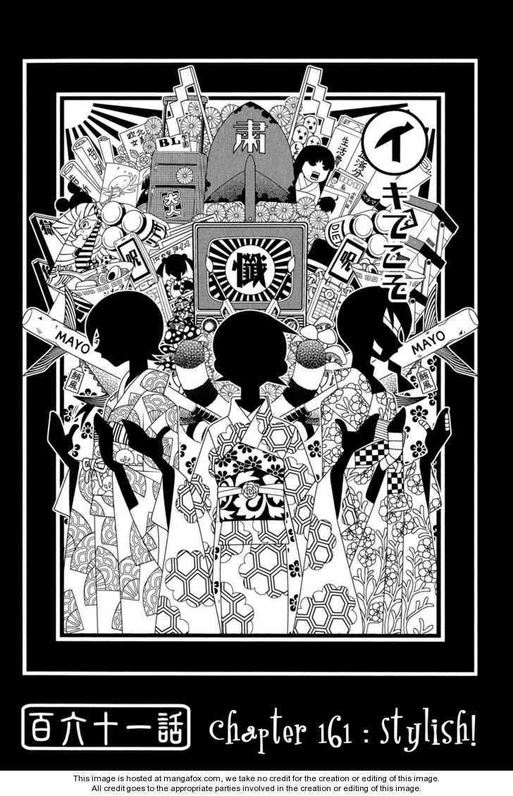 Sayonara Zetsubou Sensei 161 Page 1