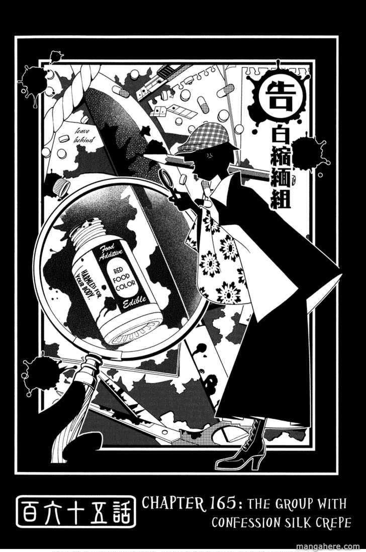 Sayonara Zetsubou Sensei 165 Page 1