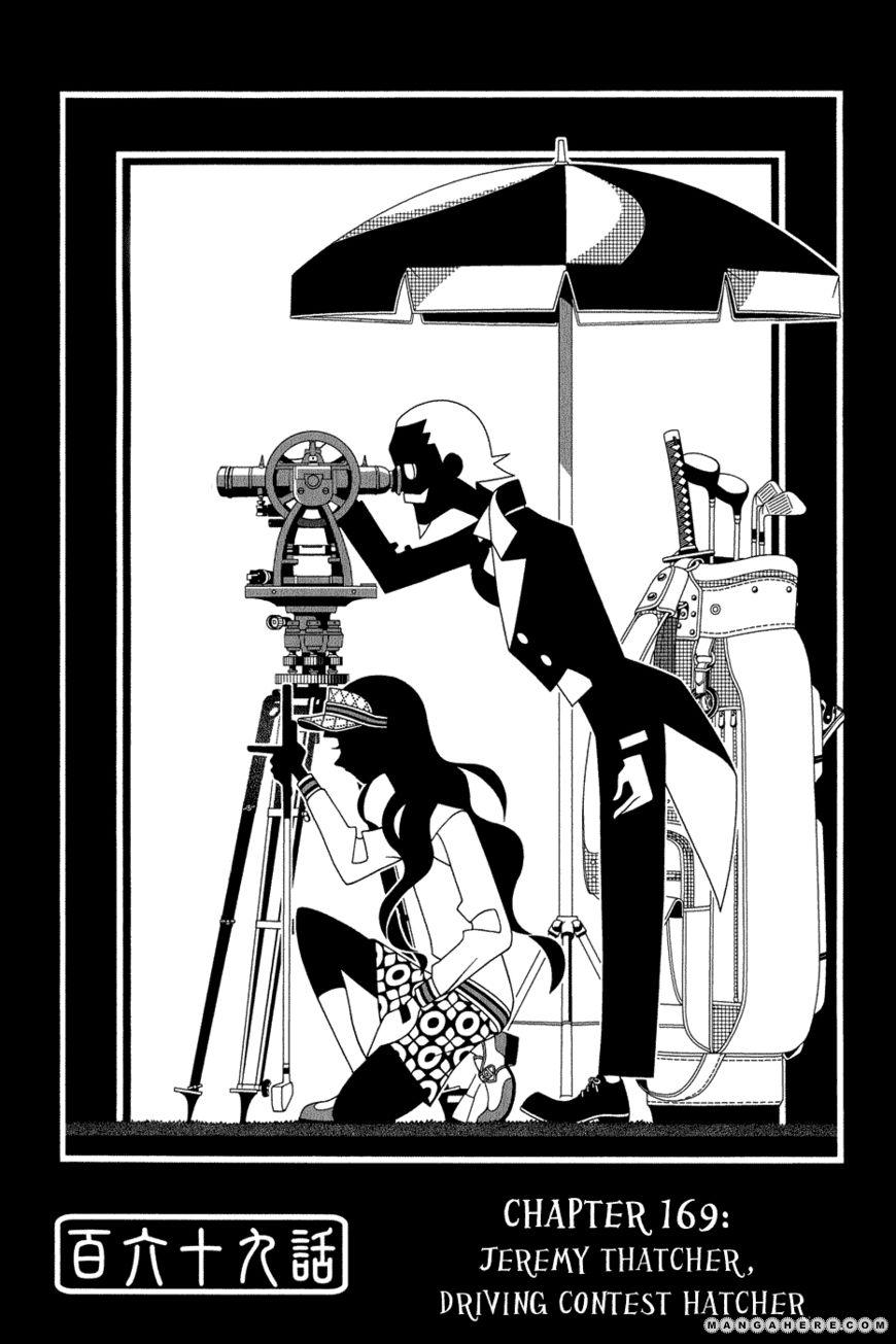 Sayonara Zetsubou Sensei 169 Page 1