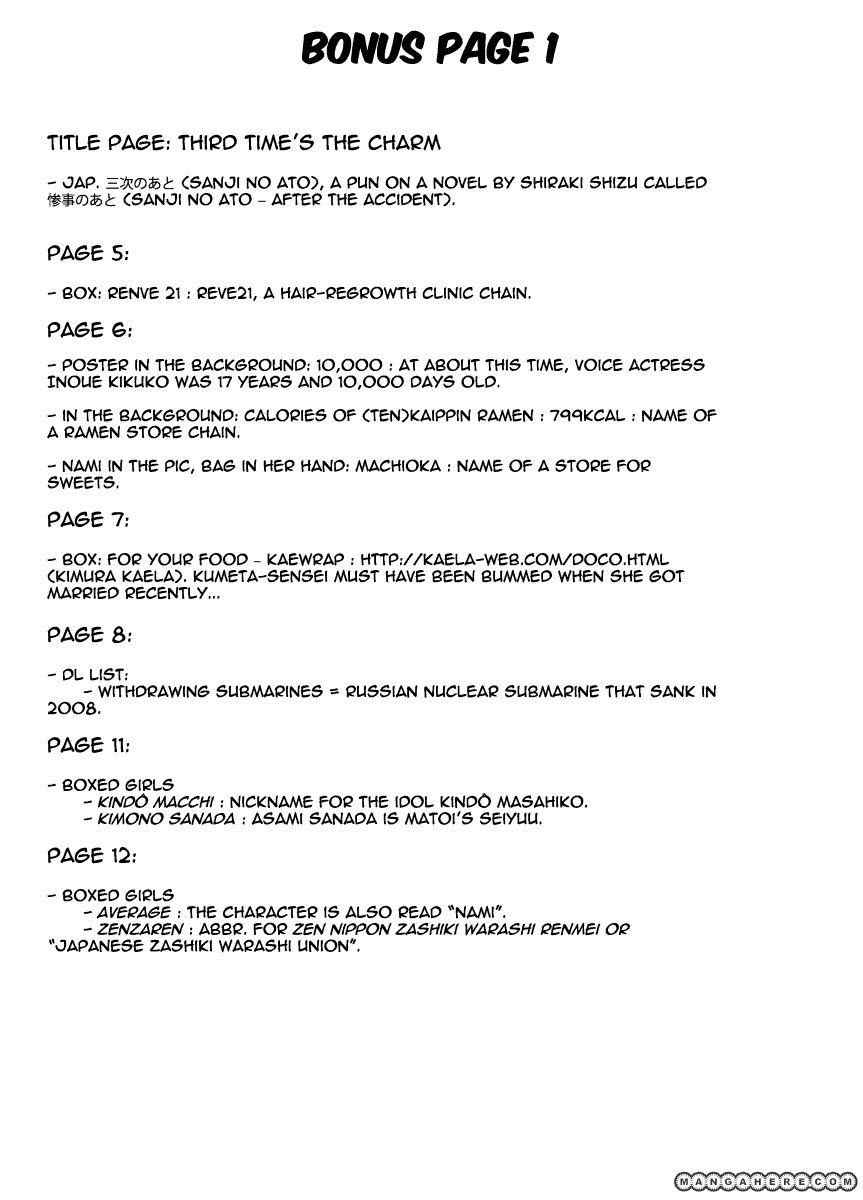 Sayonara Zetsubou Sensei 170.5 Page 1