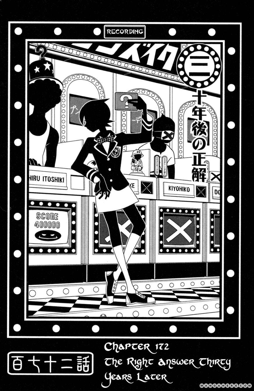 Sayonara Zetsubou Sensei 172 Page 1