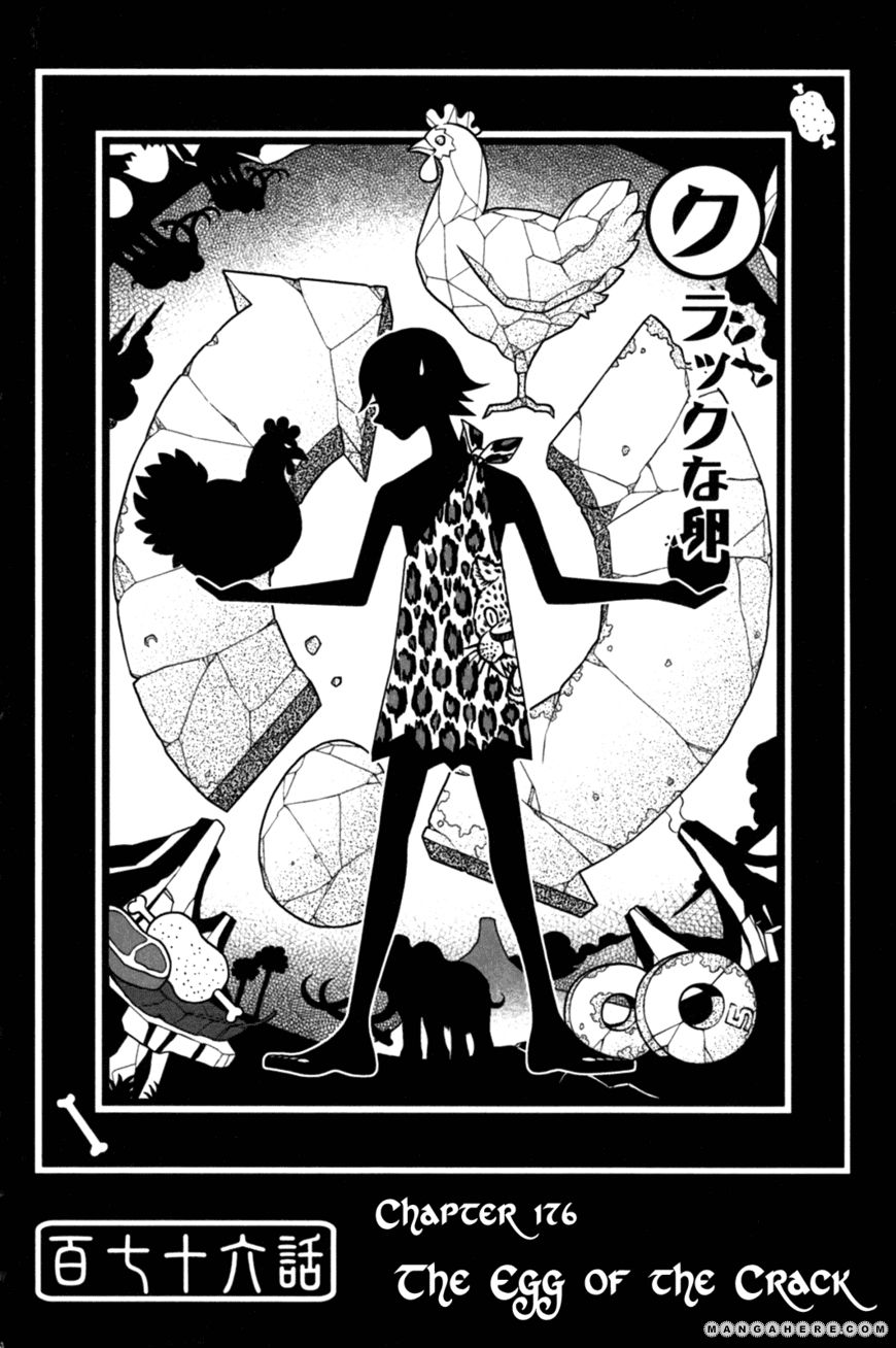 Sayonara Zetsubou Sensei 176 Page 1
